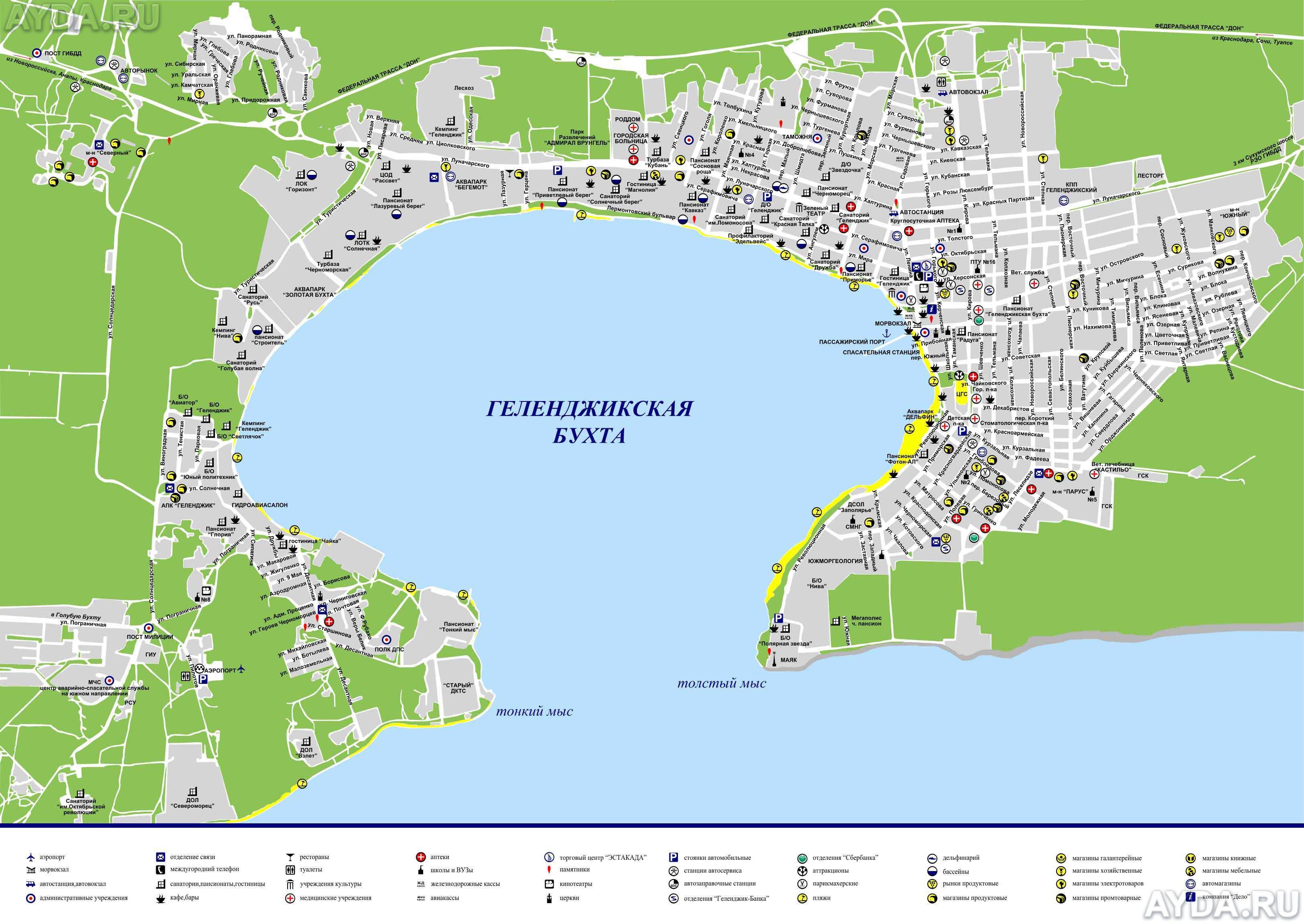 Карта Геленджика с улицами