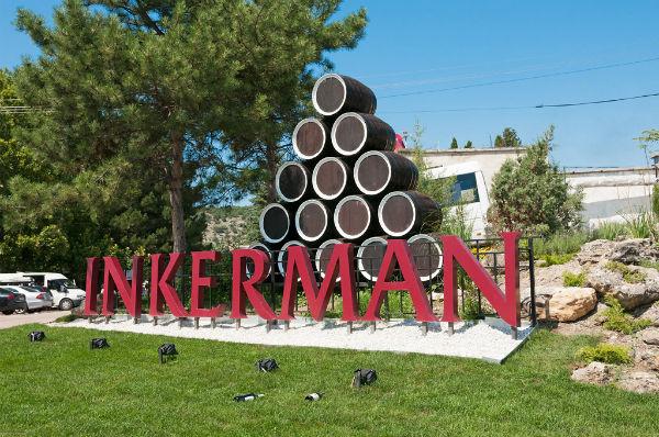 Инкерманский завод