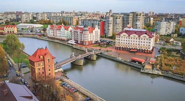 Достопримечательности города Калининграда