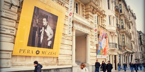 Частный музей Пера