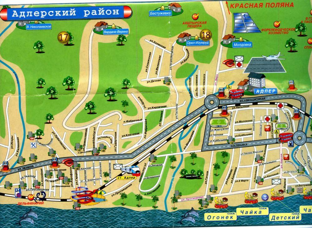 Карта Адлера подробная