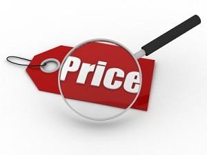 Цены на море в ноябре
