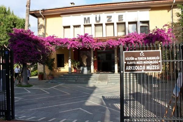 Археологический музей Аланьи