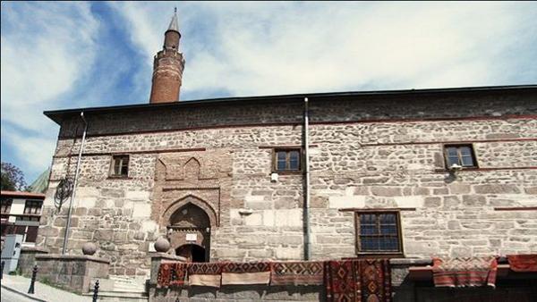 Мечеть Арсланхане