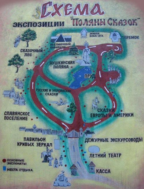 Схема Поляны сказок