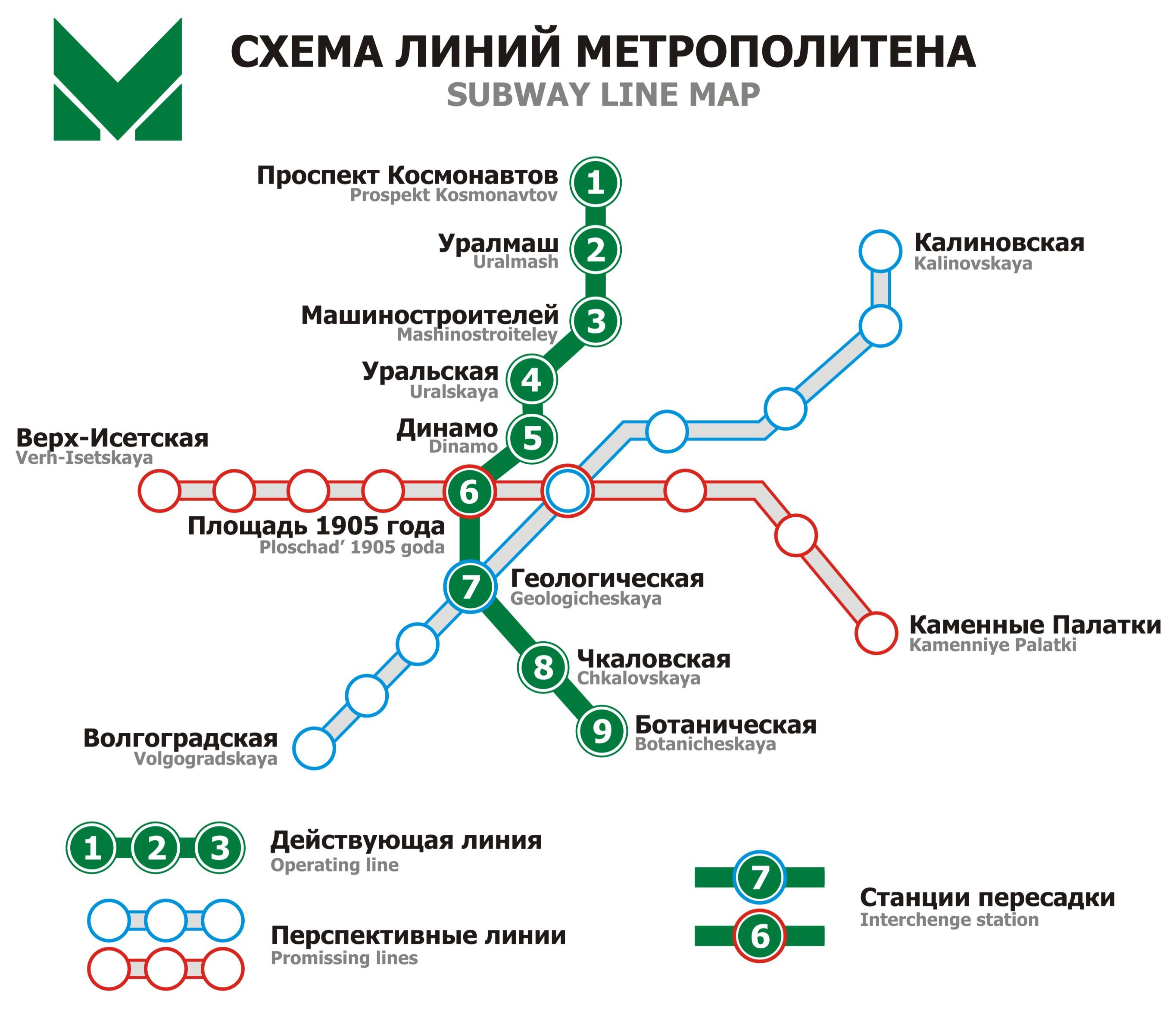 Метро новосибирск схема линий 2016 фото 317