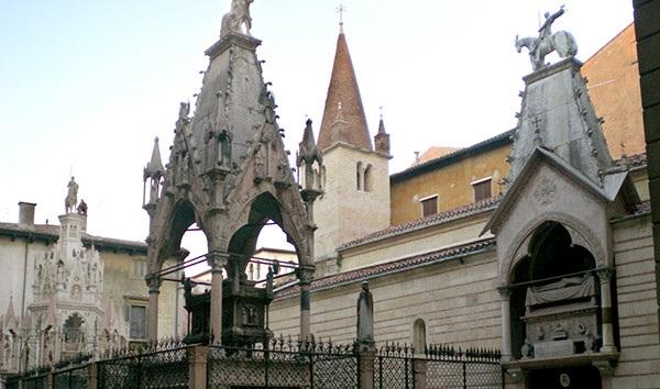 Санта Мария Антика