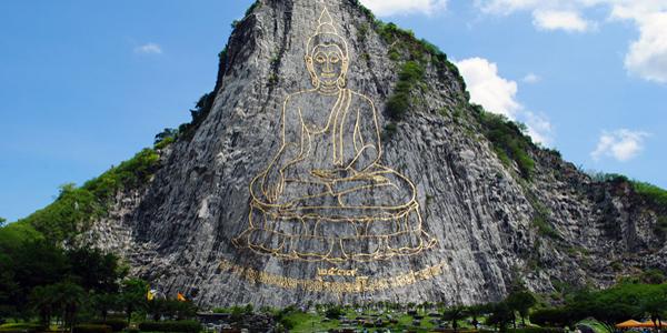 гора Кхао Чи Чан