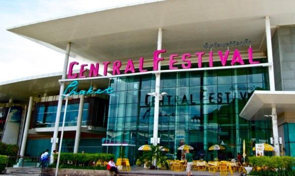 Торговый центр Central Festival Phuket