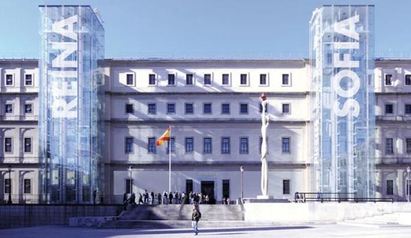 Музей королевы Софии (Museo de la Reina Sofía)