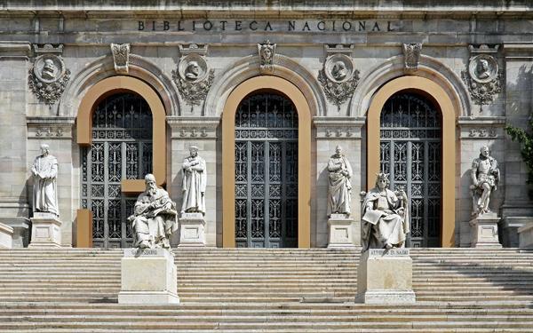 Национальная библиотека Испании (Biblioteca Nacional de España)