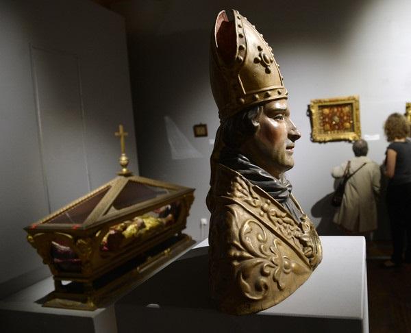 Музей религиозного искусства