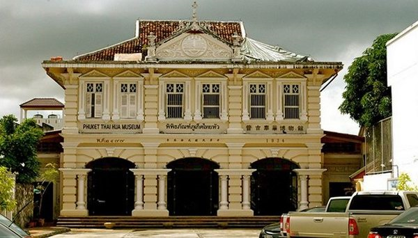 Музей Thai Hua