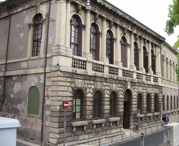 Палаццо Помпеи