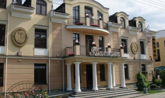 отель «Натали»