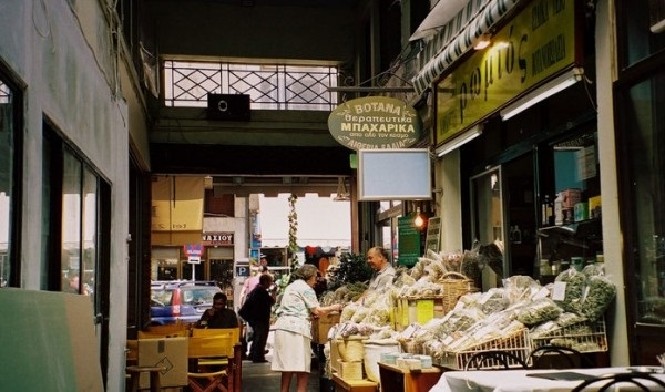 Рынок Модиано