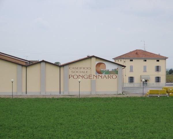 Музей пармезана