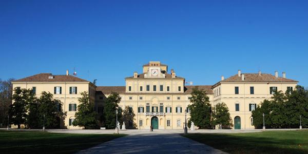 Герцогский дворец