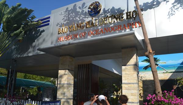 Национальный музей океанографии