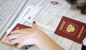 Подать документы можно в визовом центре