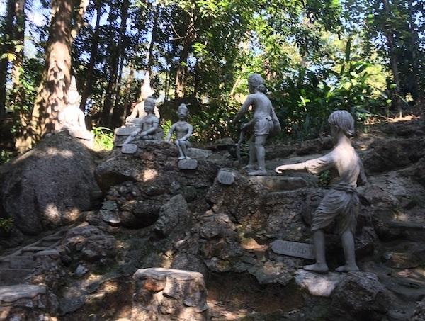Сад Будды