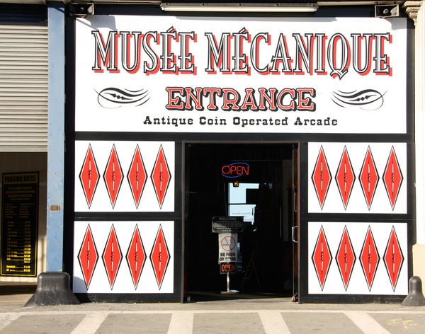 Музей механики