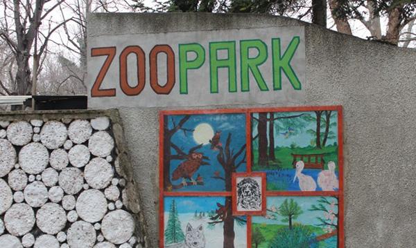 Зоопарк Варны