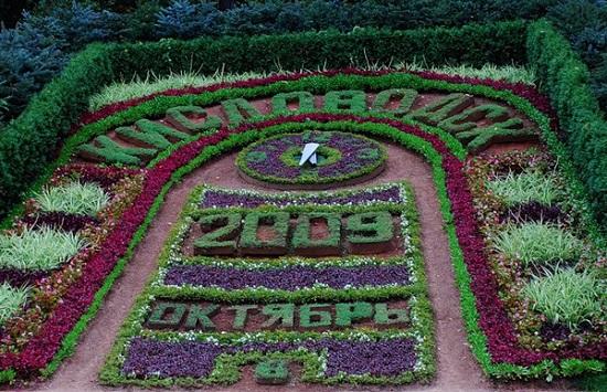 Живой календарь Кисловодска