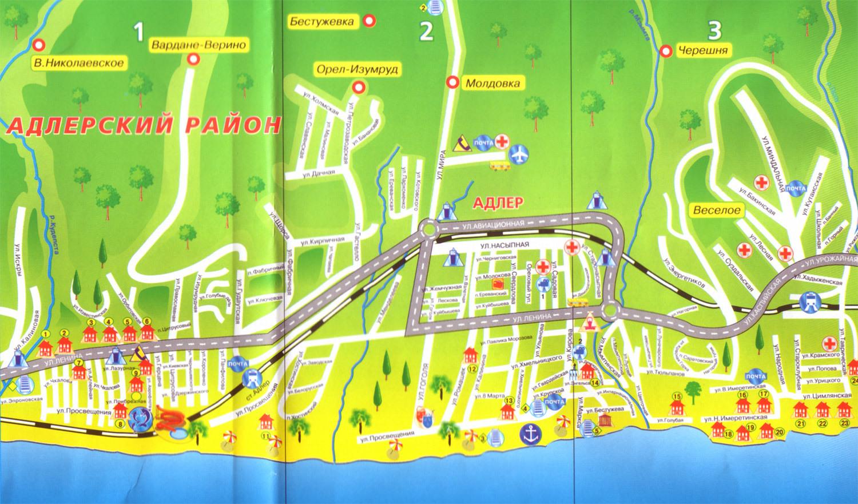 Карта Адлера