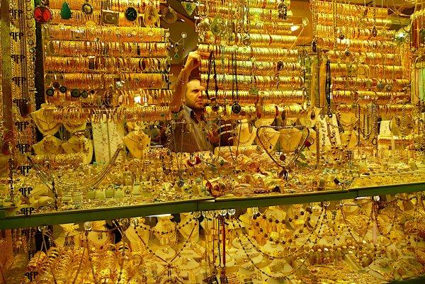 Местное золото