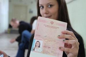 Во многие страны виза не требуется