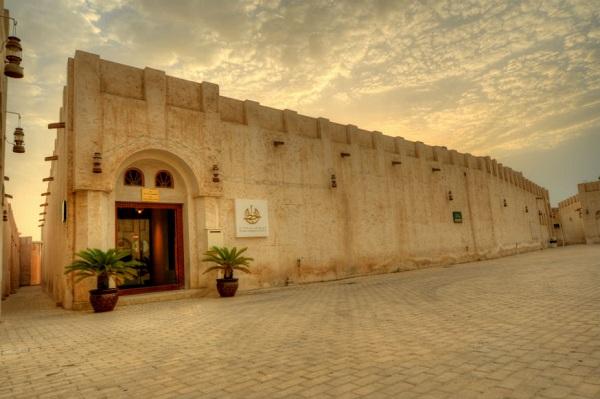 Музей национального наследия