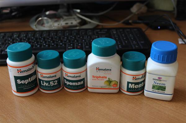 Аюрведические лекарства