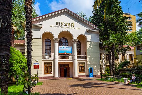 Музей истории