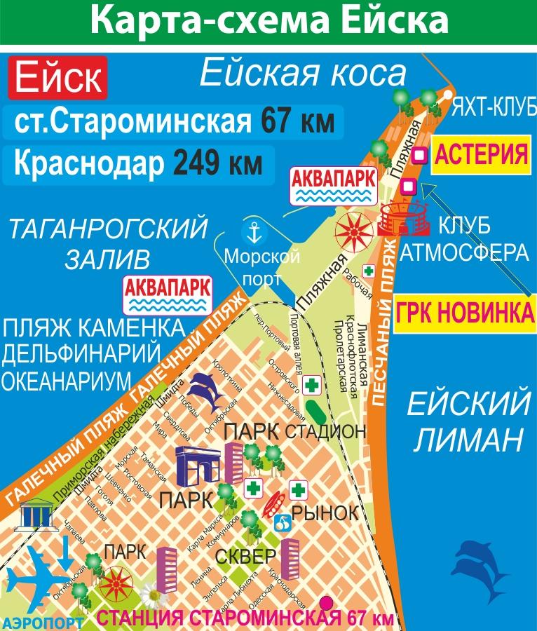 Схема Ейска