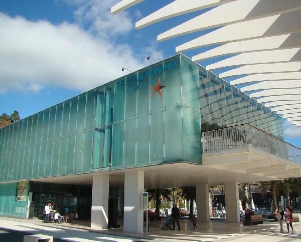 Музей Альборания