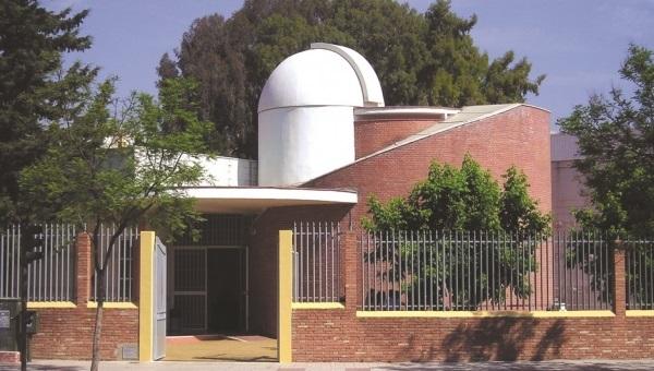Центр науки