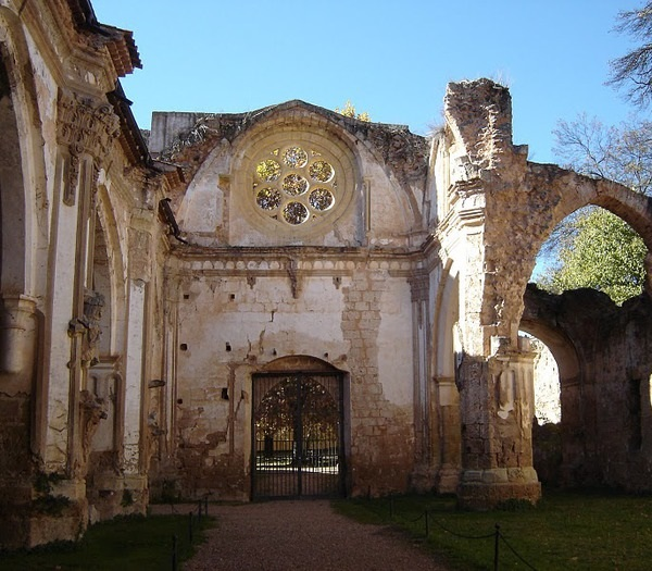 Парк «Каменный монастырь»