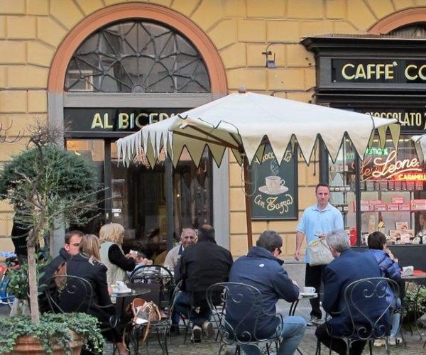 Исторические кофейни