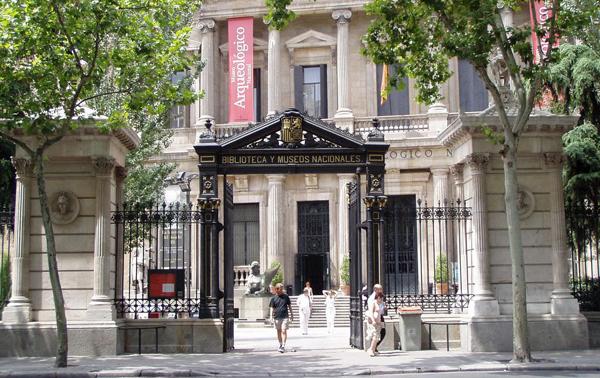 Национальный археологический музей ( Museo Arqueológico Nacional de Madrid)