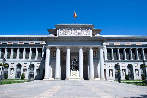Музей Прадо (El Museo del Prado)