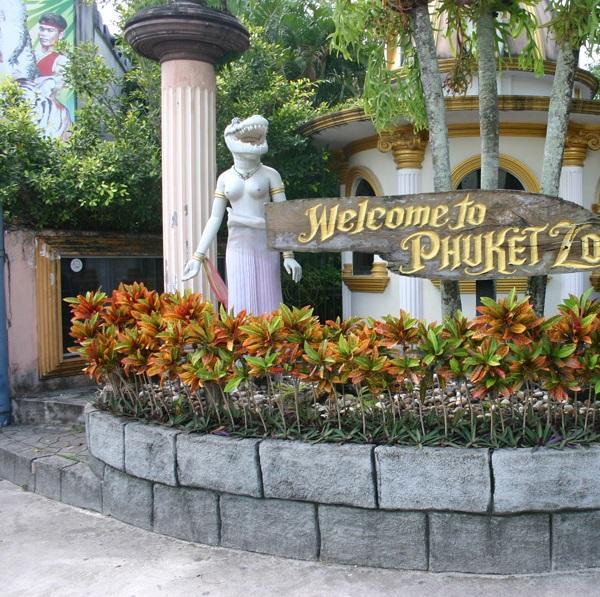 Зоопарк Phuket Zoo