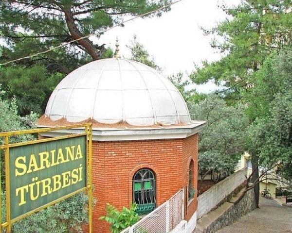 Гробница Сарианы