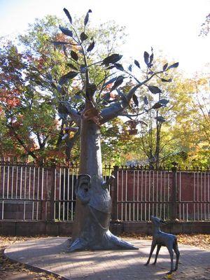 «Дерево желаний»