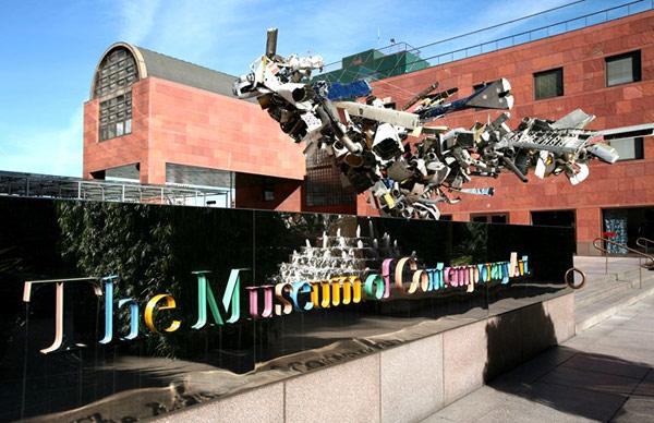 Музей Современного Искусства (Museum of Contemporary Art)
