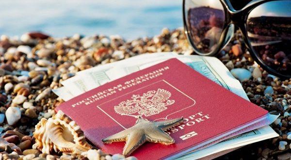 Оформить загранпаспорт через официальный сайт