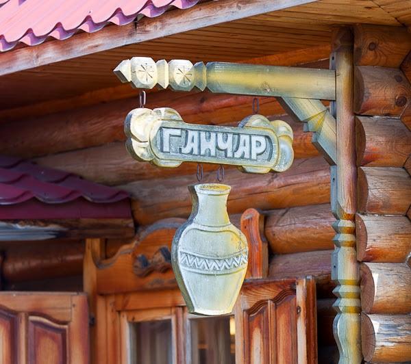 Деревня мастеров