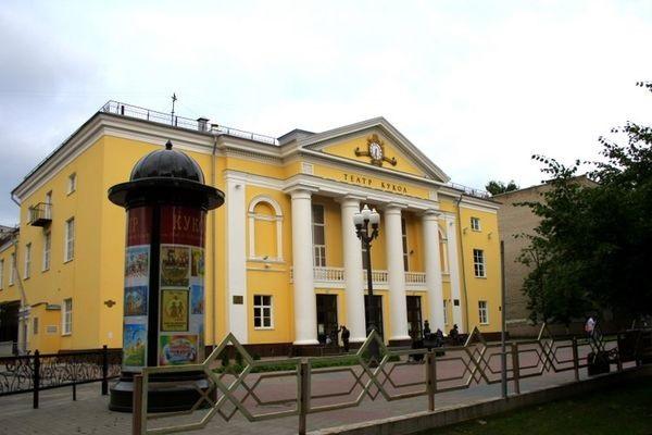 Гомельский кукольный театр