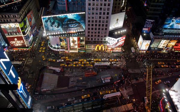 Times square (Таймс-сквер)