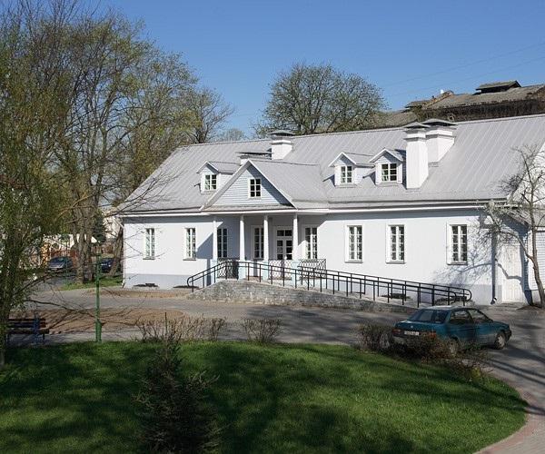 Музей Элизы Ожешко